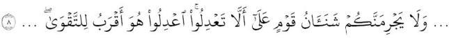 QS. al-Maidah [5] ayat 8